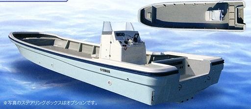 中古ボートのSSC 中古ボート 27f...